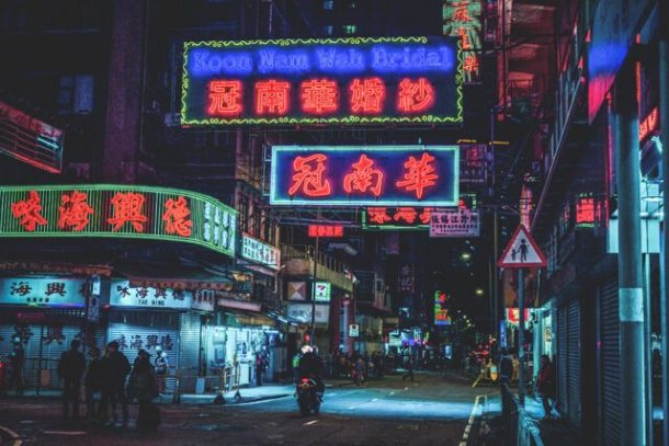 Poetry - Peel Street - Free Things to do in Hong Kong